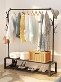 晾衣架 晾衣架落地折疊室內單桿式臥室曬衣架掛衣架家用簡易陽臺衣服架子