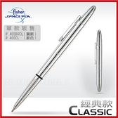 Fisher Space Pen Classic子彈型太空筆#400CL(亮銀殼)#400BRCL(拂銀殼)【AH02009】99愛買小舖