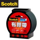 3M 2048S Scotch強力防水布膠帶48mm x15y(銀色) / 個