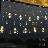led彩燈串燈滿天星少女心臥室房間布置聖誕裝飾【南風小舖】