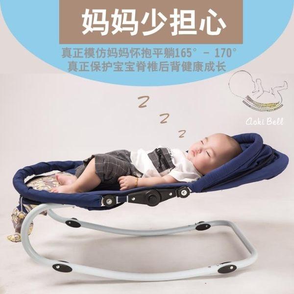 電動搖籃床 嬰兒多功能音樂搖搖椅新生兒哄娃神器安撫椅搖籃躺椅兒童秋千搖床NMS 怦然心動