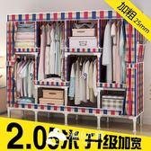 布藝簡易衣柜鋼架雙人不銹鋼布衣柜 潮流小鋪