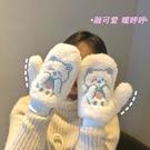 冬季新款毛絨加絨加厚保暖手套可愛小熊卡通全指情侶手套掛脖便攜 1995生活雜貨