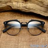眼鏡框 復古木質眼鏡框男 大框雙梁仿木紋板材眼睛框圓框大臉個性女潮 快速出貨