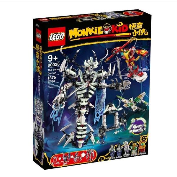 【南紡購物中心】【LEGO 樂高積木】悟空小俠系列 - 三打白骨精 LT-80028