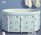 摺疊浴缸大人家用泡澡桶兒童洗澡桶沐浴盆嬰兒寶寶游泳池泡澡神器 3C優購