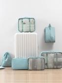 收納包 旅行收納袋行李箱衣物衣服旅遊必備鞋子內衣收納包整理盒便攜套裝 晟鵬國際貿易