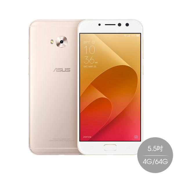 【輸入折扣碼S1000再折】ASUS ZenFone4 Selfie Pro (ZD552KL) 4G/64G【加贈藍芽喇叭】