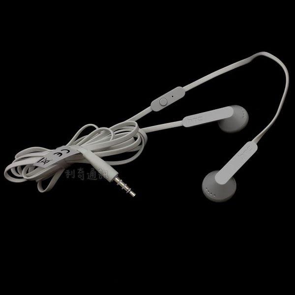 HTC HS S250 原廠耳機 [白] Butterfly 2 B810x, Desire Eye M910x, Desire 620 620G dual sim