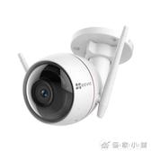 新品海康威視螢石C3W 室外無線網絡攝像頭 家用wifi夜視手機 YXS 優家小鋪