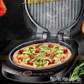 220V 蘇泊爾電餅鐺電餅檔家用雙面加熱烙餅鍋煎餅機自動加大加深款WD 晴天時尚館