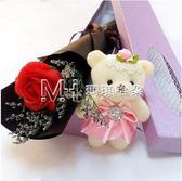 紅玫瑰花單支禮盒藍色妖姬仿真香皂花一枝1朵花束七夕情人節送花igo瑪奇哈朵