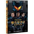 環太平洋2:起義時刻 (DVD)PACI...