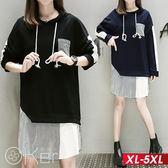 時尚休閒連帽拼色長版上衣 XL-5XL O-ker歐珂兒 170417