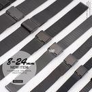 【完全計時】手錶館│多種規格 進口精緻米...