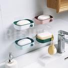 肥皂盒香皂盒免打孔置物架吸盤壁掛式家用浴室衛生間雙層瀝水