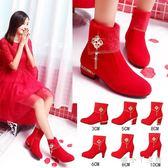 婚靴 紅鞋婚靴女紅色中式粗跟加絨新娘鞋子舒適平跟公主結馬靴 ZJ3317【潘小丫女鞋】