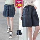 【五折價$340】糖罐子車線雙口袋縮腰造...