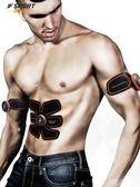 腹肌貼健身器材家用鍛煉肌肉訓練撕裂者懶人運動智能收腹健腹儀器      麥吉良品