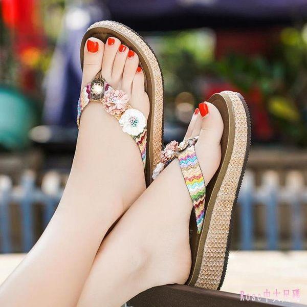 中大尺碼人字拖 波西米亞可外穿花邊夾腳拖鞋女夏季厚底時尚坡涼鞋 DR22478【Rose中大尺碼】