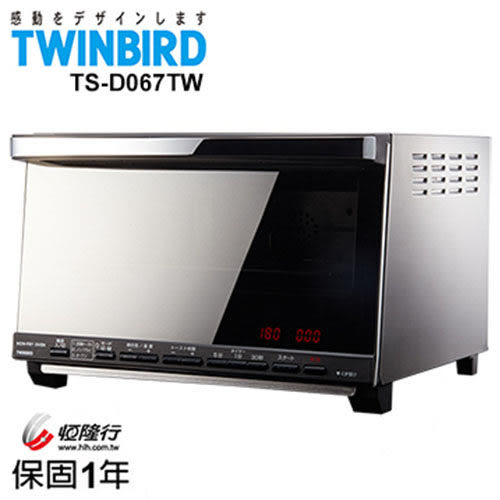 日本 TWINBIRD TS-D067TW 9公升油切氣炸烤箱【全新原廠公司貨】