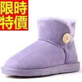 短筒雪靴-甜美保暖羊皮毛一體女靴子5色62p52[巴黎精品]