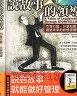 二手書R2YB2005年3月初版一刷《說故事的領導》Denning 高子梅 臉譜