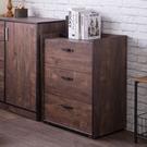 床頭櫃 收納【收納屋】德爾三抽斗櫃&DIY組合傢俱