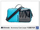 Shimoda Accessory Case Large 大型配件袋  斜背包 收納包 內隔層 手提包(公司貨)