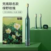 電動牙刷素士X3U電動牙刷禮盒充電式聲波震動家用成人電動牙刷情侶套裝