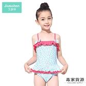兒童泳衣女童連身泳衣中小童公主泳衣套裝【毒家貨源】