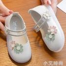 女童皮鞋2021年春季新款軟底小女孩鞋子軟底女寶寶公主鞋兒童單鞋 小艾新品
