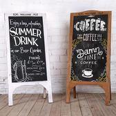 實木大號小黑板支架式 餐廳咖啡店鋪廣告家用寫字畫板立式黑板  無糖工作室