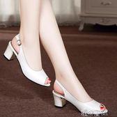涼鞋女夏中跟粗跟魚嘴女鞋淺口舒適百搭工作鞋夏季女涼鞋 港仔會社