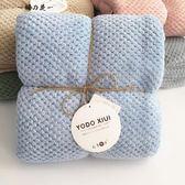 yodo xiui日本大浴巾成人男女裹胸超強吸水柔軟新生嬰兒寶寶兒童【櫻花本鋪】