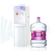 立式元山溫熱飲水機+鹼性離子水20公升20桶