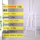 展示架 展架廣告牌展示牌木質展示架展板kt板海報架子立式落地式支架水牌