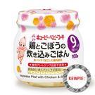 【KEWPIE】A-92 雞肉野菜炊飯泥 100g