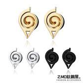 [Z-MO鈦鋼屋]中性個性耳環/火影符號造型/好友禮物推薦/型男必備款/單個價【ECS090】