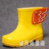 兒童雨鞋 兒童雨鞋男童女童寶寶可愛防滑雨靴小孩嬰幼兒園小童小學生水鞋 CP1576『寶貝兒童裝』