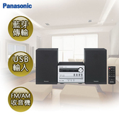 (福利品出清)『Panasonic國際牌-薄型藍牙/USB組合音響 SC-PM250 / SCPM250 / SC-PM250-S -免運費-