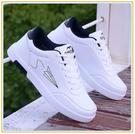 男鞋 潮鞋運動鞋 休閒鞋 男士低幫小白鞋 透氣平底板鞋‧衣雅