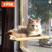 貓吊床窗戶懸掛吸盤式掛床貓窩