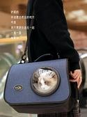 貓包外出便攜單肩書包太空艙斜挎背包狗狗貓咪貓籠子外帶攜帶用品