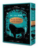 (二手書)獅子.女巫.魔衣櫥【納尼亞傳奇.70周年經典新譯版】(精裝)