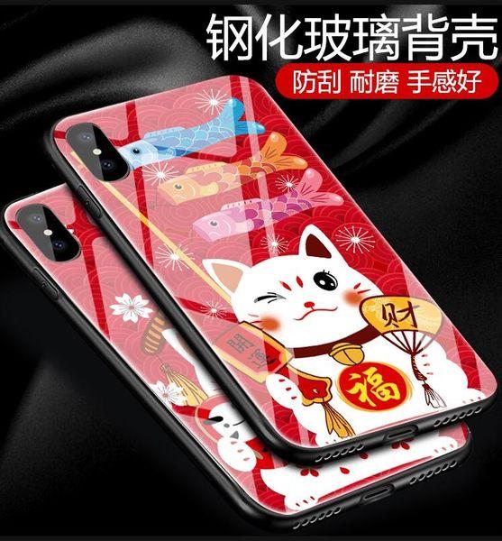 iPhone x 玻璃手機殼 蘋果X 手機保護套 矽膠軟套 Apple x 手機套 蘋果 x 招財貓可愛喜慶男女款