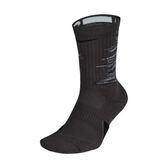 Nike Elite Crew 菁英系列 襪子 Dri-Fit 短襪 籃球襪 排汗 運動襪 中筒襪 氣墊襪 SX7623069