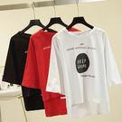 海外直發不退換正韓學院風T恤夏裝新款韓版短袖字母印花圓領T恤寬松半截袖上衣純棉(R028)