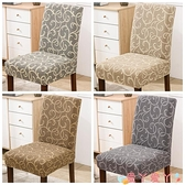椅子套罩 高檔加厚餐桌椅子套罩墊子靠背一體萬能通用四季坐座板凳子套歐式 愛丫 新品