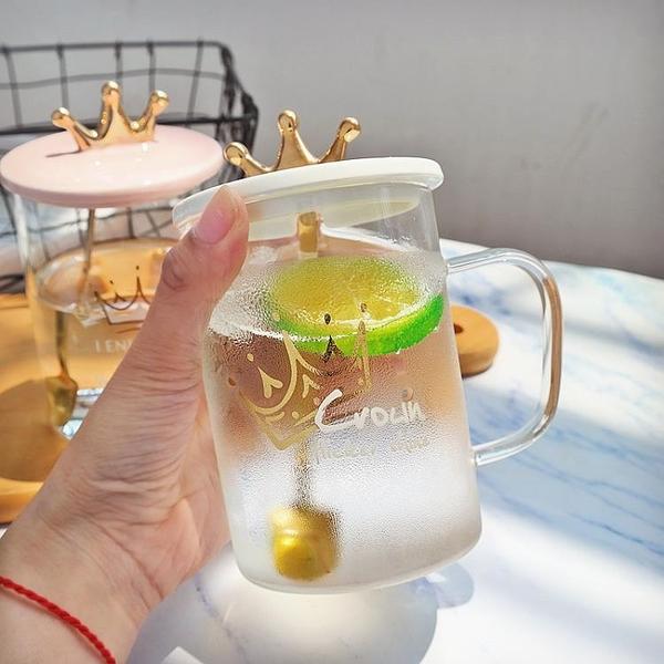 皇冠玻璃杯便攜水杯少女可愛小清新文藝杯子【聚寶屋】